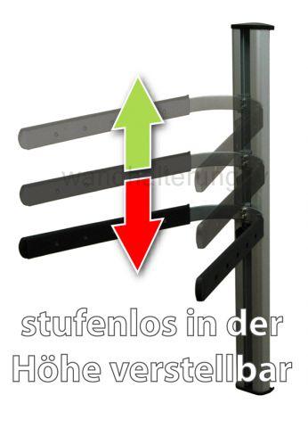 Audio/Video Halter - 200M04