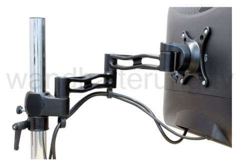 quipma 601 - Monitor Tischhalterung Monitorhalterung